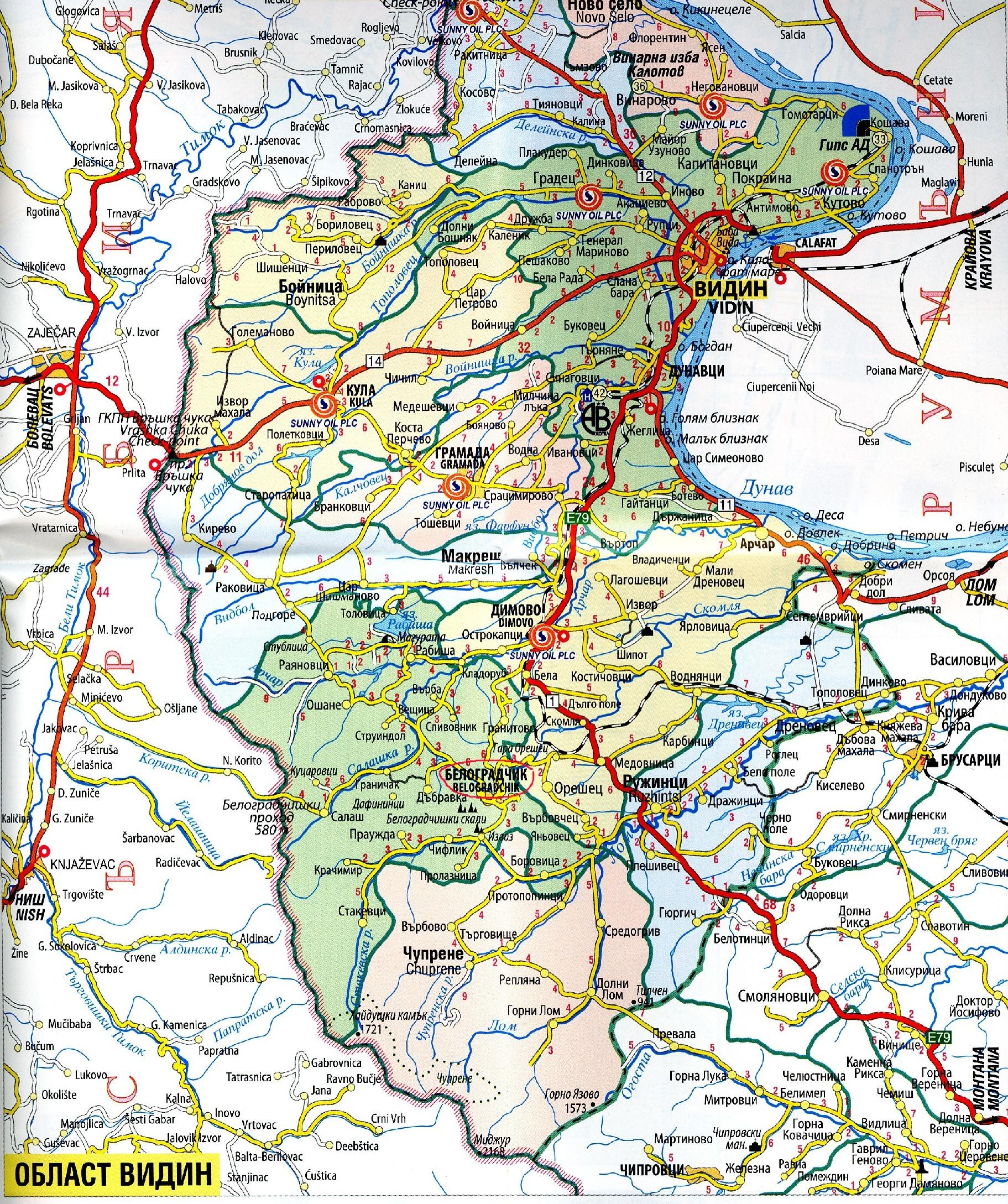 rando découverte de Vidin et Belogradtchik   Bulgarie France